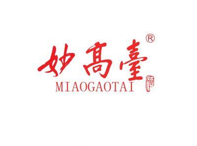 Logo for:  GuiZhou GuoLi Distillery